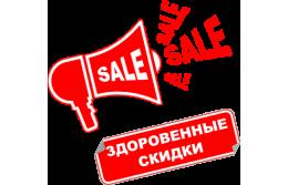 Распродажа польского хлопка! Скидки до 50%