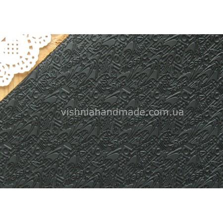 """Черная резина """"Надписи"""" для подошвы кукольной обуви 2 мм, 9.5*19 см"""