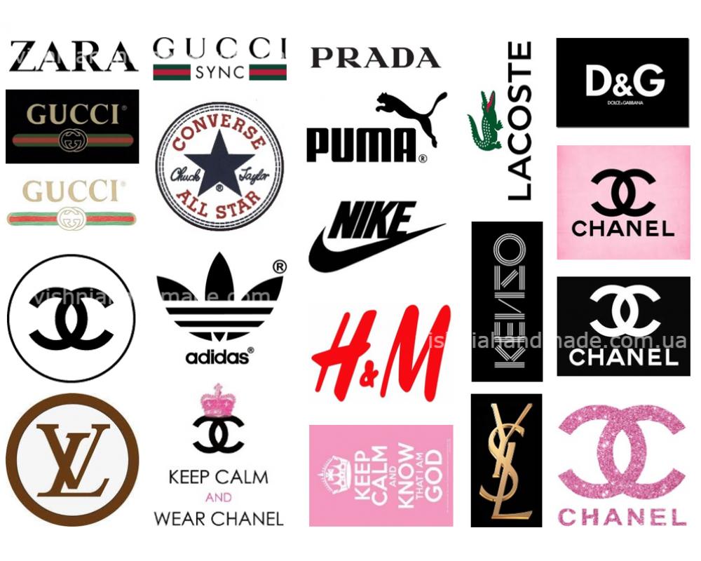 фирменные лейблы известных марок одежды фото кого