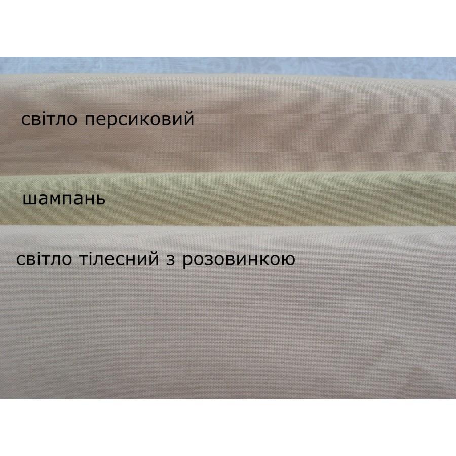 Американский телесный хлопок Kona Cotton светло телесный с розовинкой 22.5*55 см , плотность 145 г/м2