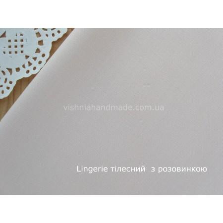 Американский телесный хлопок Kona Cotton Lingerie (светло телесный с розовинкой) 22.5*55 см, плотность 145 г/м2