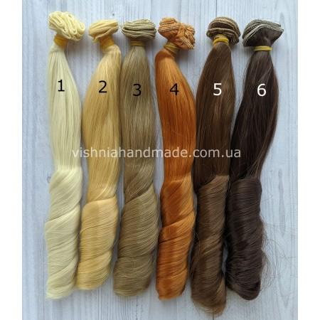 Волосы трессы для кукол ПРЯМЫЕ С ЗАВИТКОМ, 20 см, выбор цвета