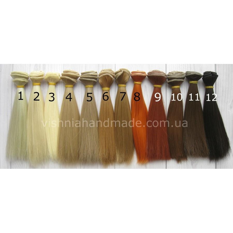 Новые! Волосы трессы для кукол прямые (натуральные оттенки), 15 см, выбор цвета