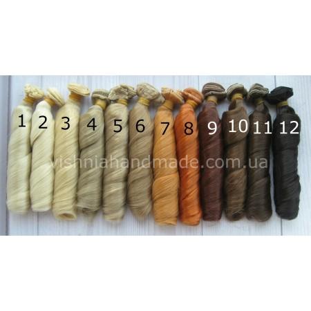 Новые! Волосы трессы для кукол локоны (натуральные оттенки), 15 см, выбор цвета