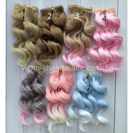 Волосы трессы для кукол ВОЛНА С ЦВЕТНЫМИ КОНЧИКАМИ, 15 см, выбор цвета