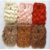 Натуральные волосы трессы козочка для кукол волнистые, 15 см, выбор цвета