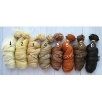 Волосы трессы для кукол локоны (натуральные оттенки), 15 см, выбор цвета