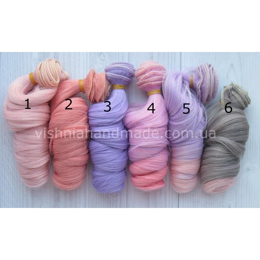 Волосы трессы для кукол локоны (розовые, сиреневые), 15 см, выбор цвета
