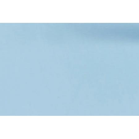 Отрез голубого сатина для рукоделия, 50*40 см