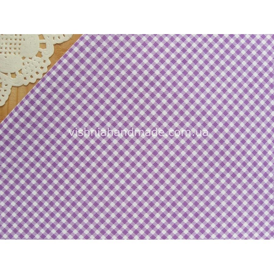 """Китайский сатин """"Фиолетовая клетка 3 мм"""", 25*40 см"""