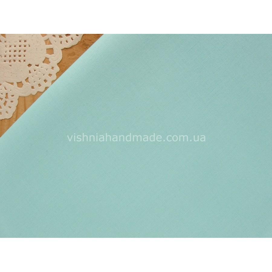 Польская бязь цвет тиффани 40*50 см, плотность 135 г/м2