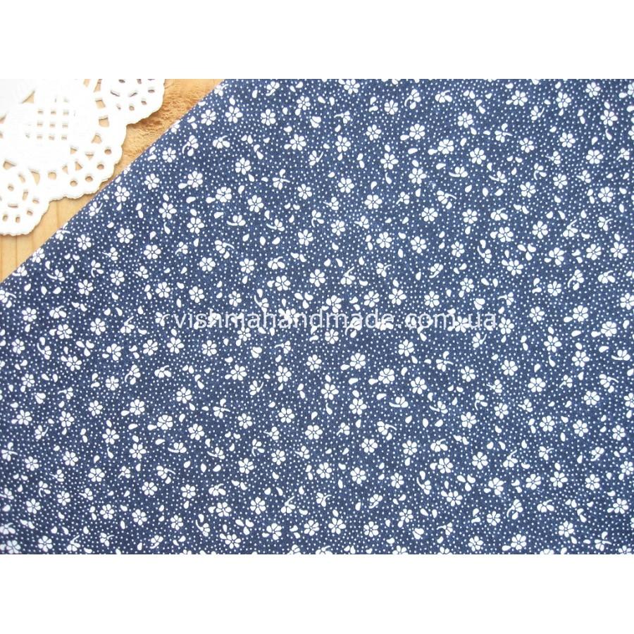 """Отрез польского хлопка для рукоделия """"Белые микро цветочки на темно синем"""", 50*40 см"""