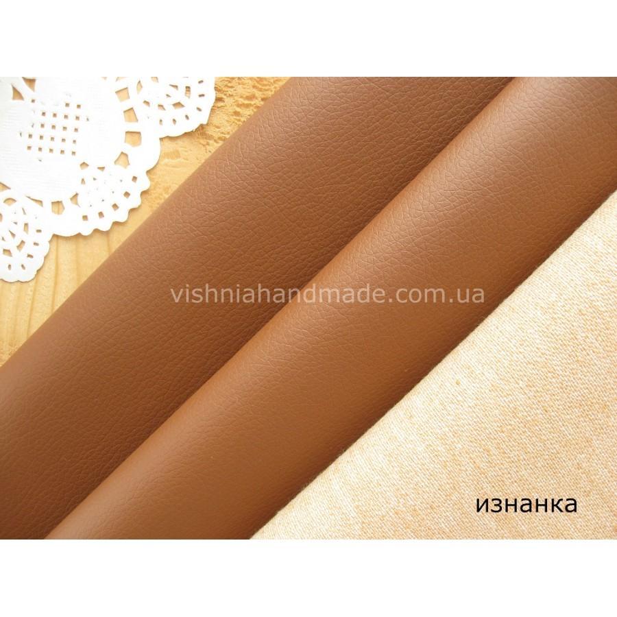 """Кожзам матовый фактурный """"Молочный шоколад"""", 20*28 см"""