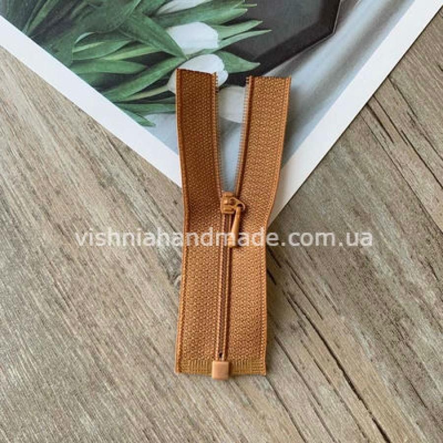 Светло коричневая РАЗЪЕМНАЯ микро молния для кукольной одежды, 8 см