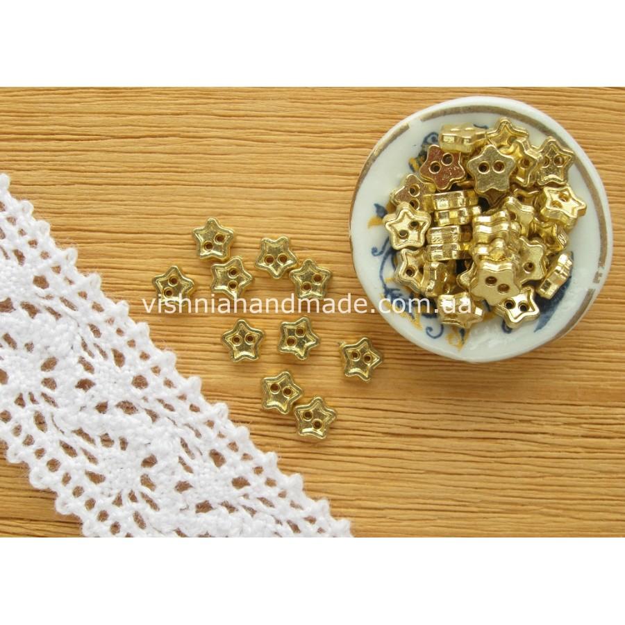 Золотые металлические пуговицы ЗВЕЗДОЧКА для кукольной одежды, 4 мм,10 шт