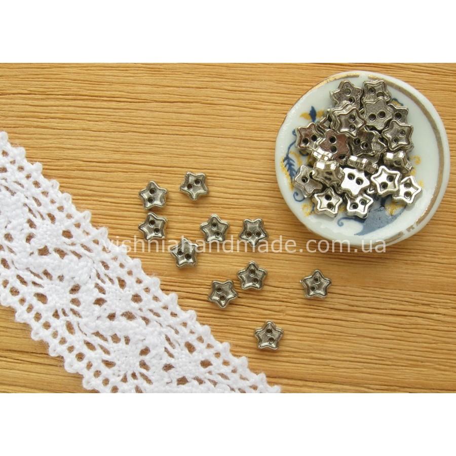 Серебряные металлические пуговицы ЗВЕЗДОЧКА для кукольной одежды, 4 мм,10 шт