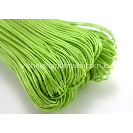 Салатовый вощеный хлопковый шнур (1 мм), 1 м