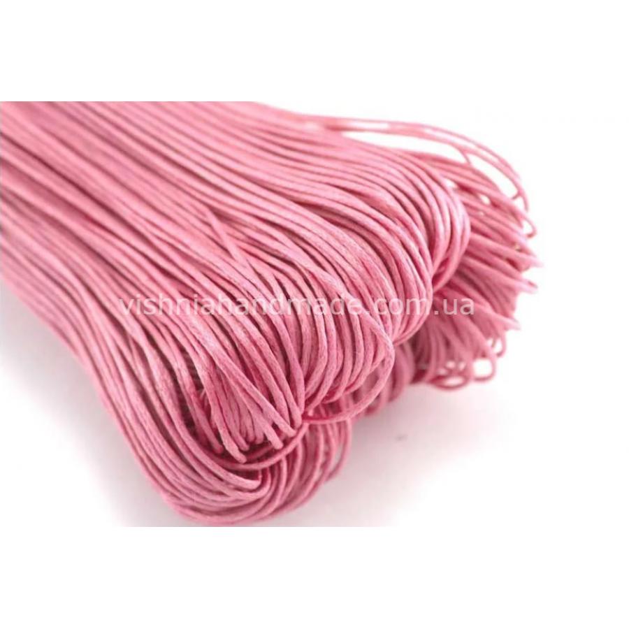Розовый вощеный хлопковый шнур (1 мм), 1 м