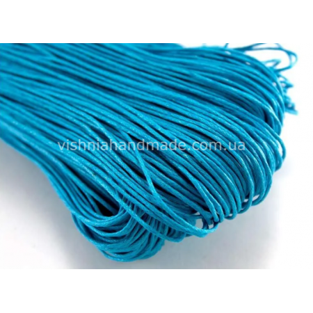 Ярко голубой вощеный хлопковый шнур (1 мм), 1 м