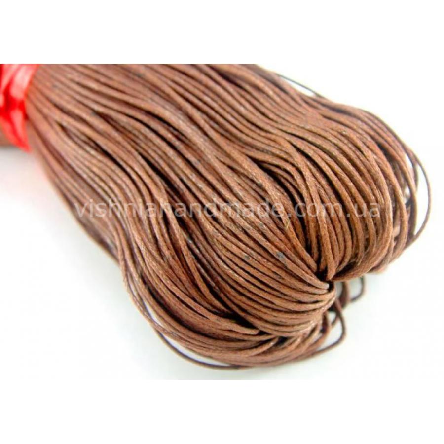 Светло коричневый вощеный хлопковый шнур (1 мм), 1 м