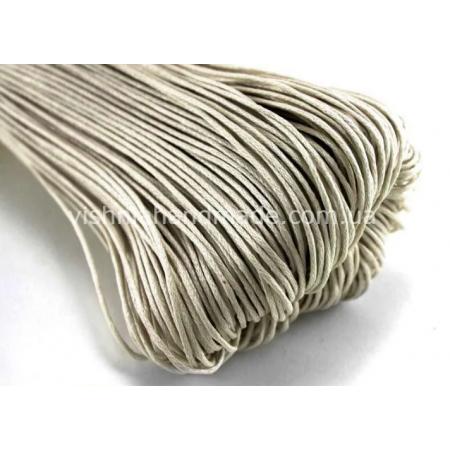 Серый вощеный хлопковый шнур (1 мм), 1 м