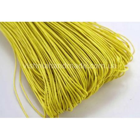 Желтый вощеный хлопковый шнур (1 мм), 1 м