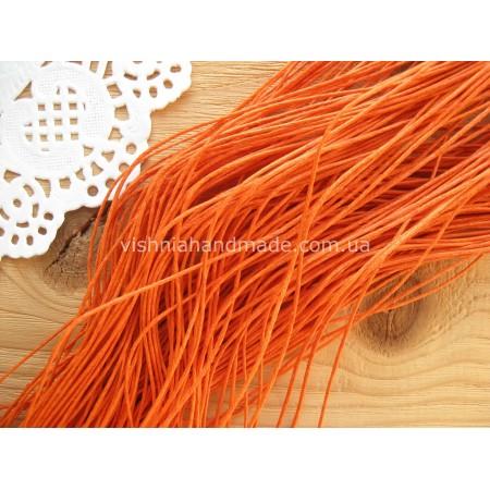 Оранжевый вощеный хлопковый шнур (1 мм), 1 м