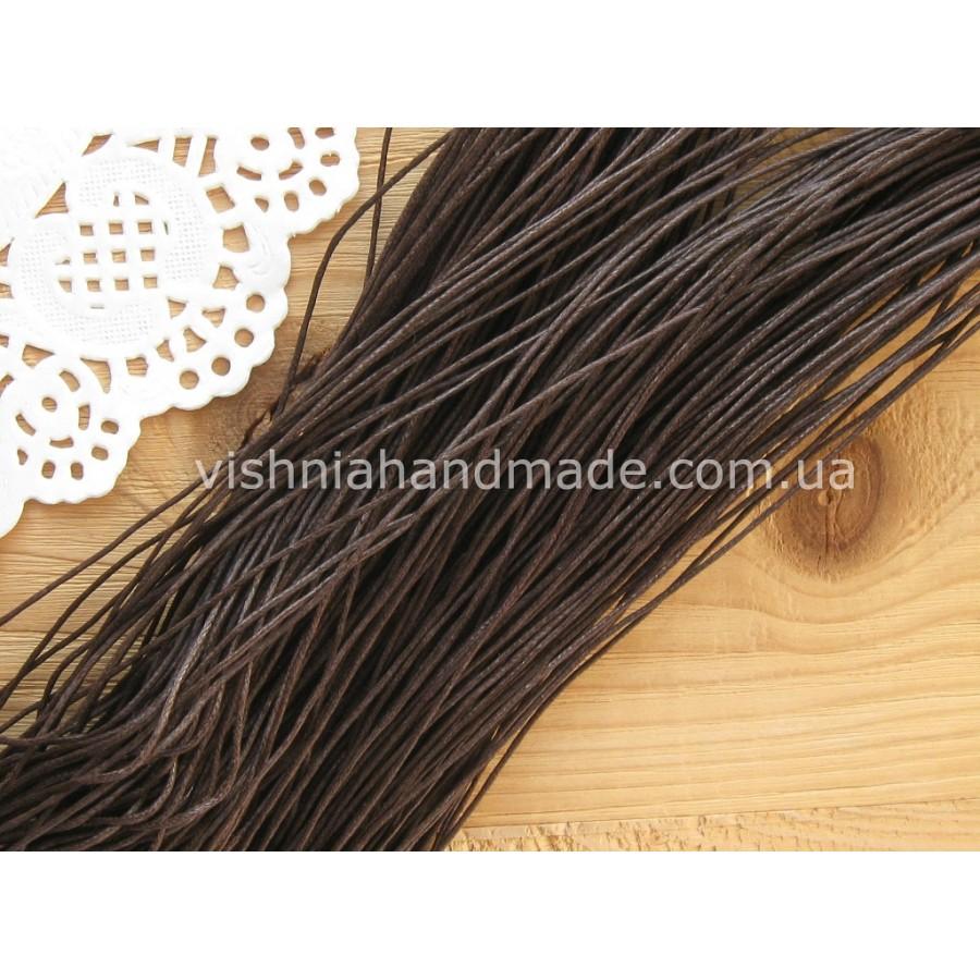 Коричневый вощеный хлопковый шнур (1 мм)