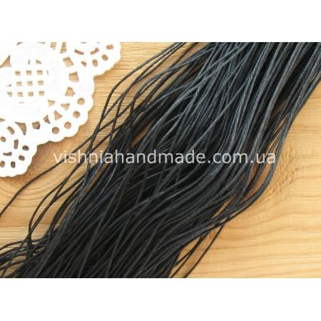 Черный вощеный хлопковый шнур (1 мм), 1 м