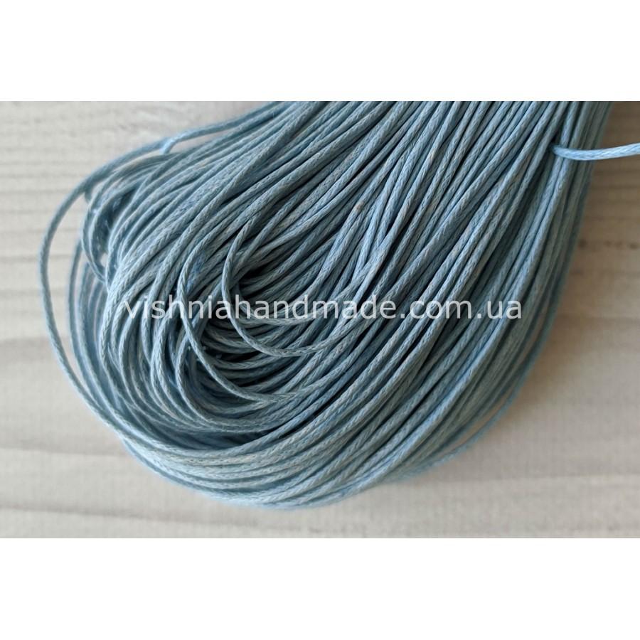 Голубой вощеный хлопковый шнур (1 мм), 1 м