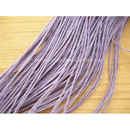 Сиреневый вощеный хлопковый шнур (1 мм), 1 м