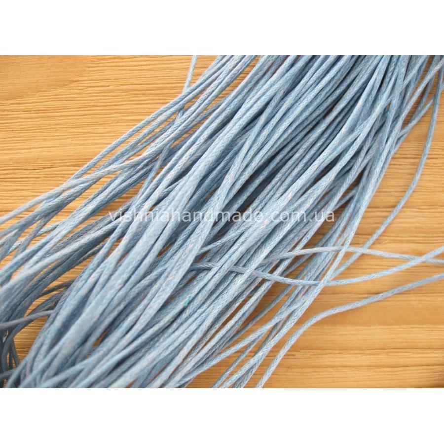 Шнур вощеный хлопковый голубой, толщина 1 мм