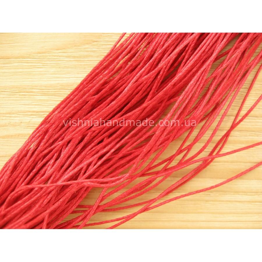 Шнур вощеный хлопковый красный, толщина 1 мм