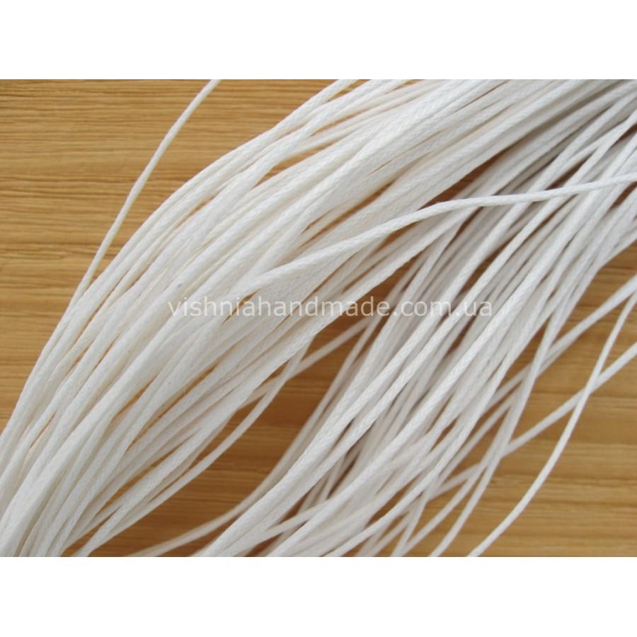 Белый вощеный хлопковый шнур (1 мм)