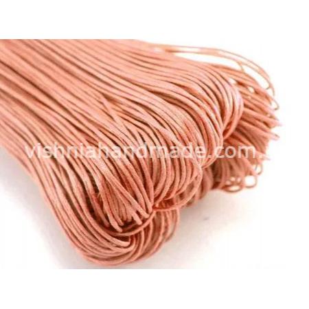 Персиковый вощеный хлопковый шнур (1 мм), 1 м