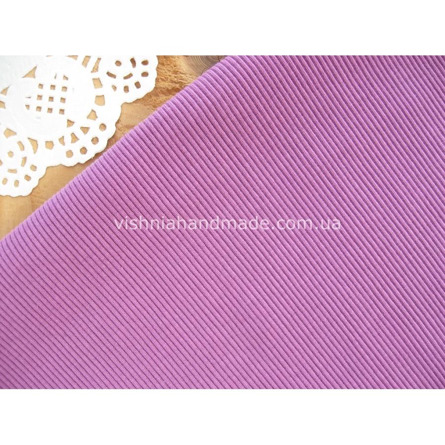 Трикотаж для манжет фиолетовый кашкорсе  (резинка), 10*25 см